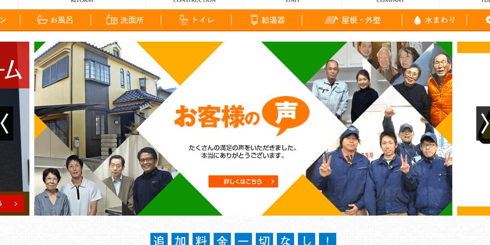 京阪ホームの画像