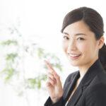 外壁塗装に使える大阪の助成金情報を紹介します
